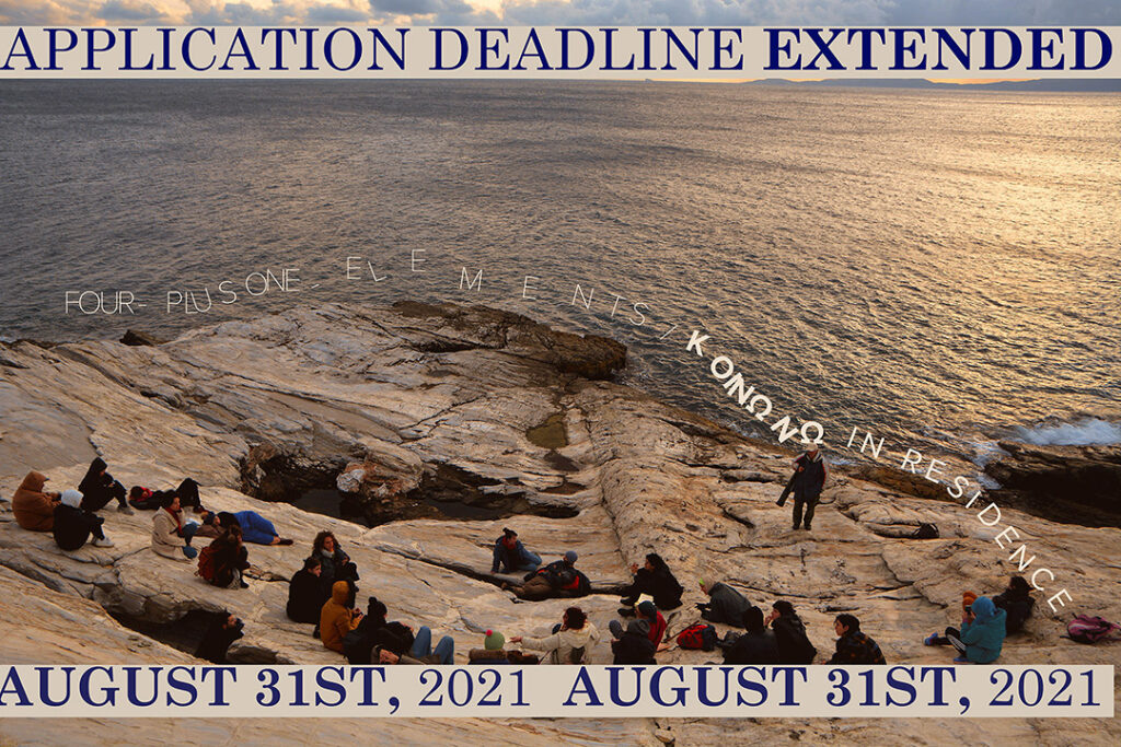 application_deadline